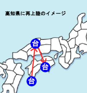 一度高知県入りし再び戻ってくるイメージ