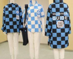 東京オリンピック新ボランティア制服